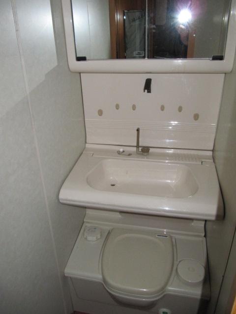 Waschbecken Ausbauen Www Wohnwagenfreunde De
